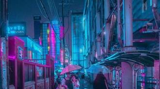 Aesthetic City