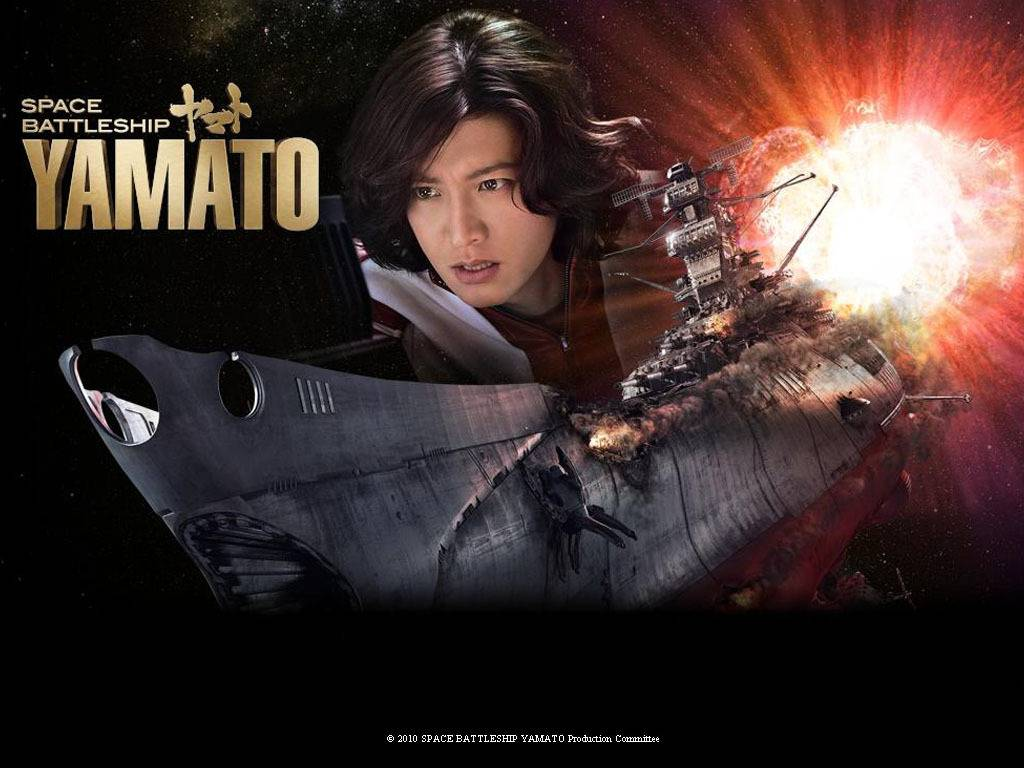 yamato computer wallpapers - photo #28