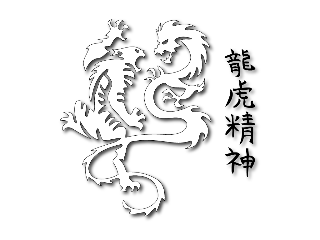 White Dragon With Kanji Wallpapers
