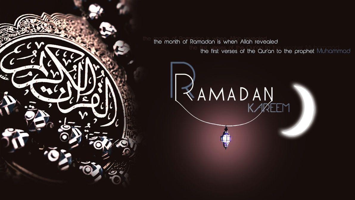 Ramadan Mubarak Wallpaper In Urdu Ramadan Mubarak In Ara...