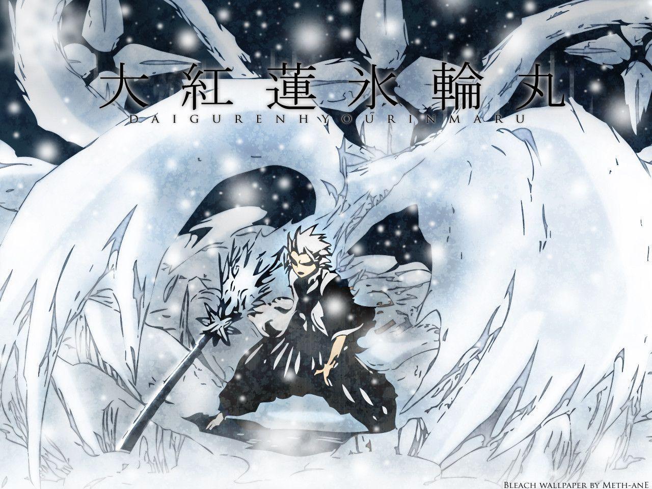 Bleach Captain Hitsugaya Bankai Wallpaper Images Pictures