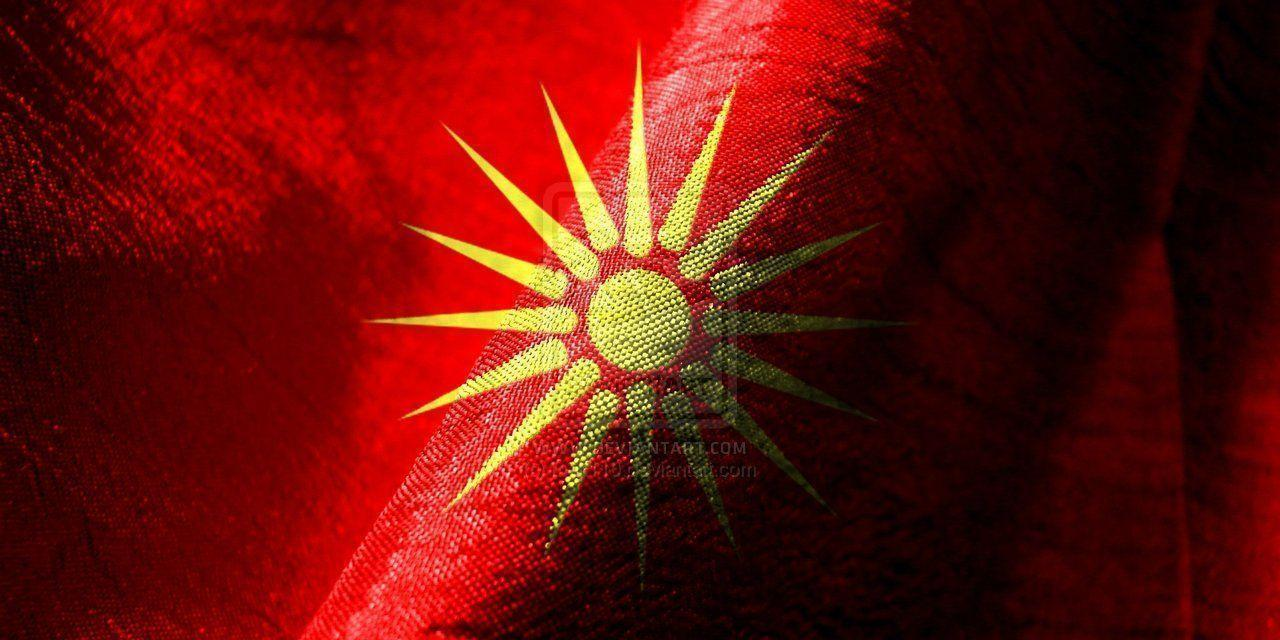 macedonian flag wave by mak110
