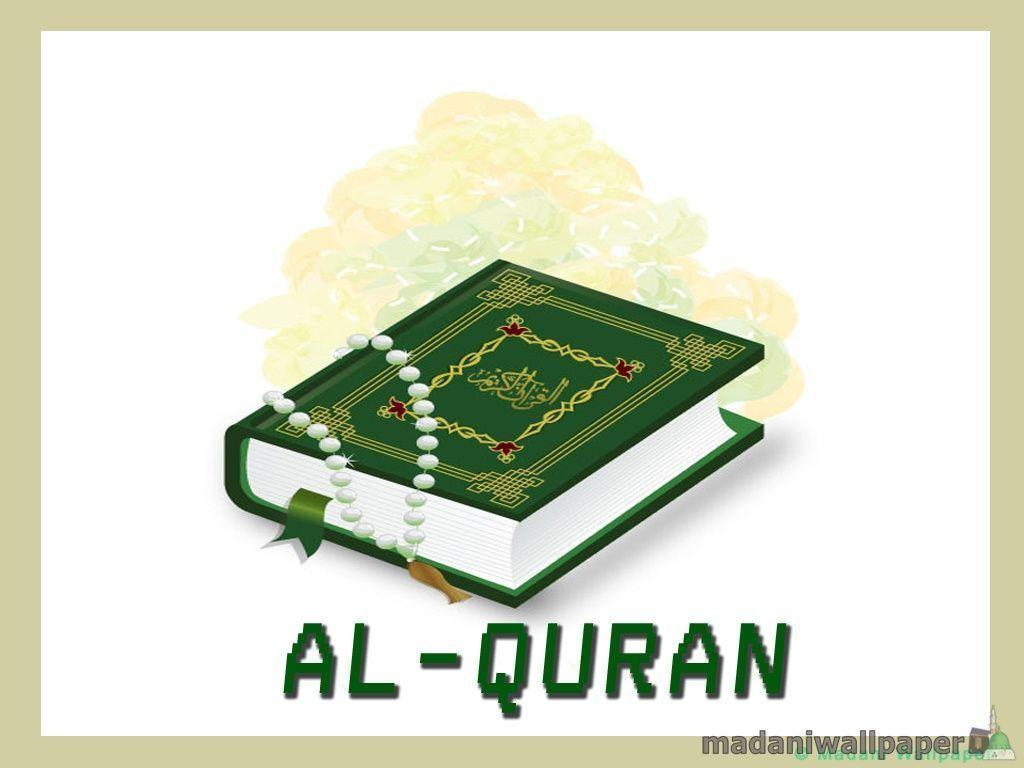 Best Quran Wallpaper