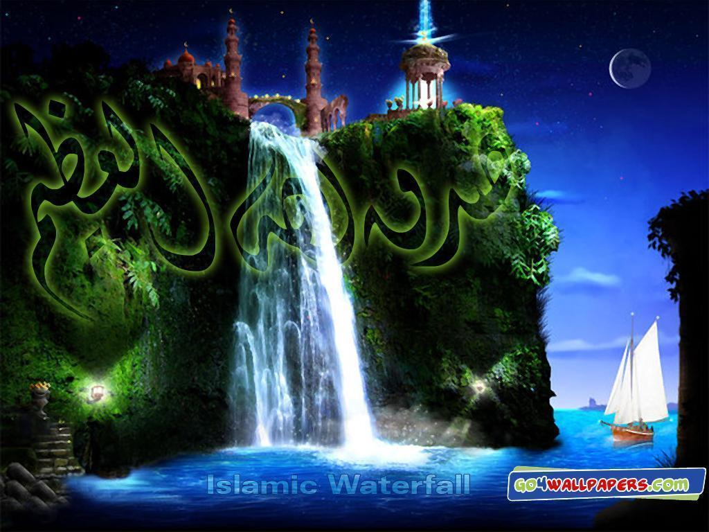 Images For > Allah God Wallpapers