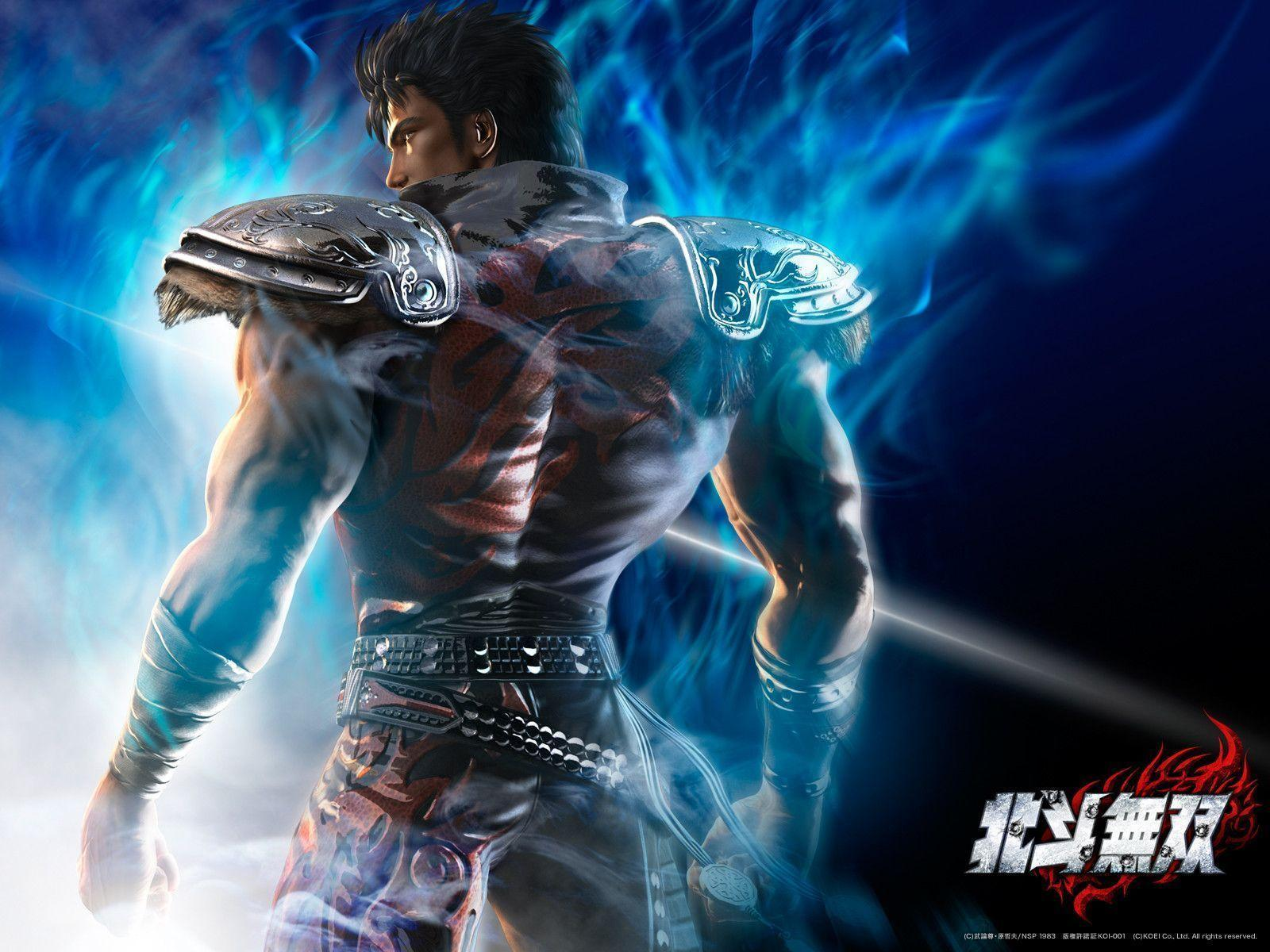 Fist Of The North Star Wallpapers