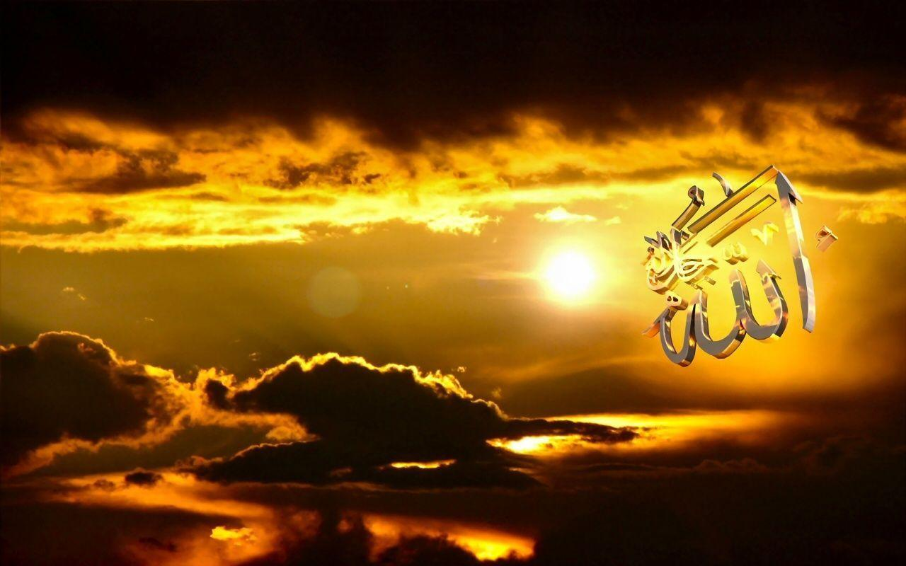 New wallpaper of Allah | High Definition Wallpaper Collection