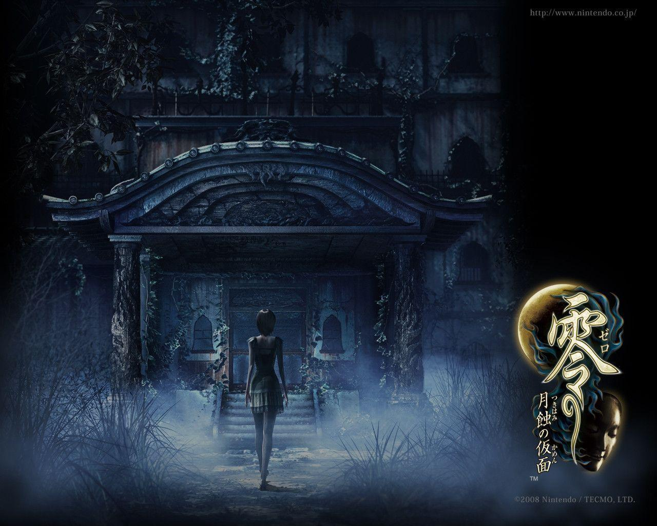 HD Dos Games: Fatal Frame III The Tormented PC …