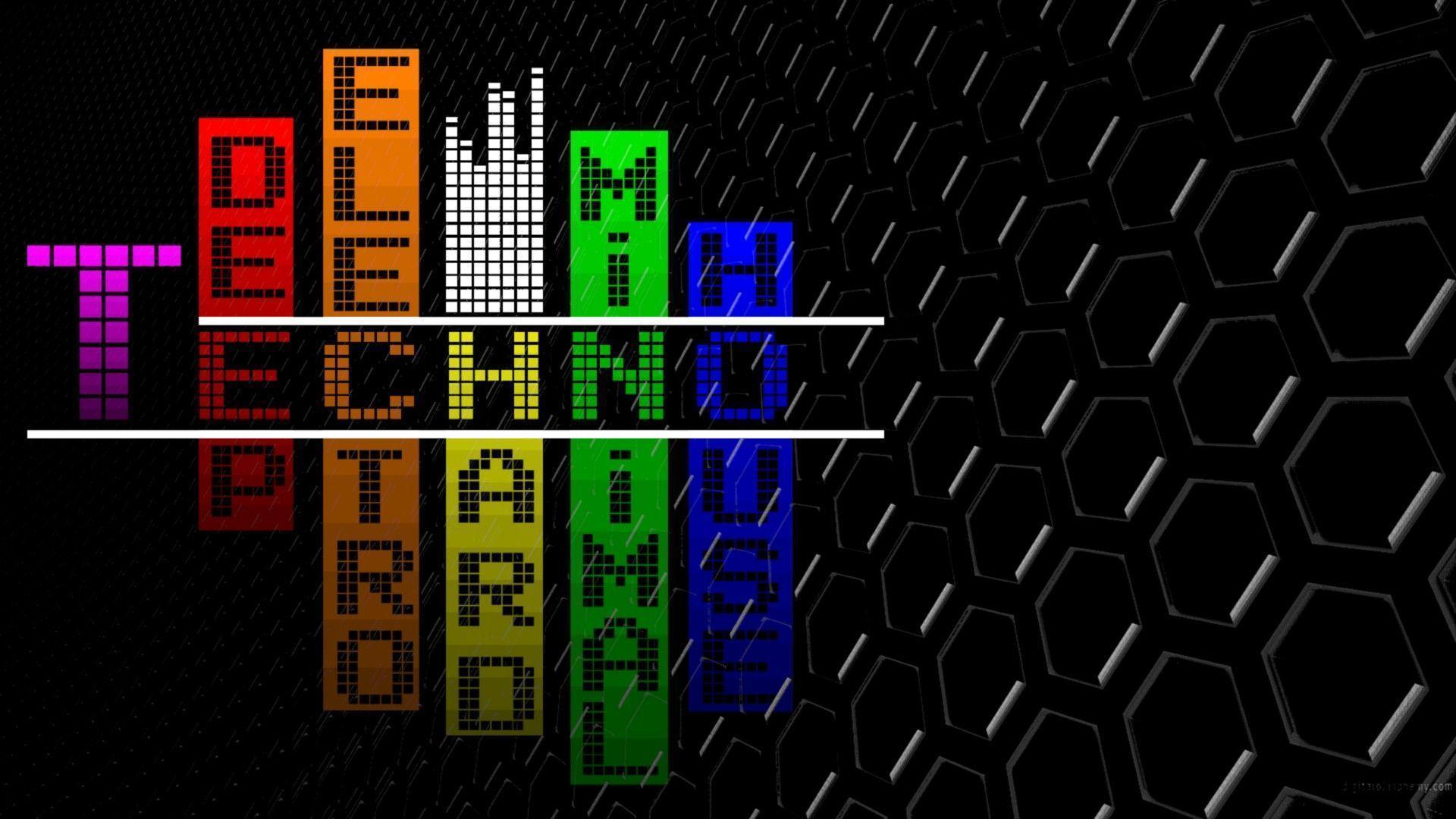 music studio audio techno - photo #34