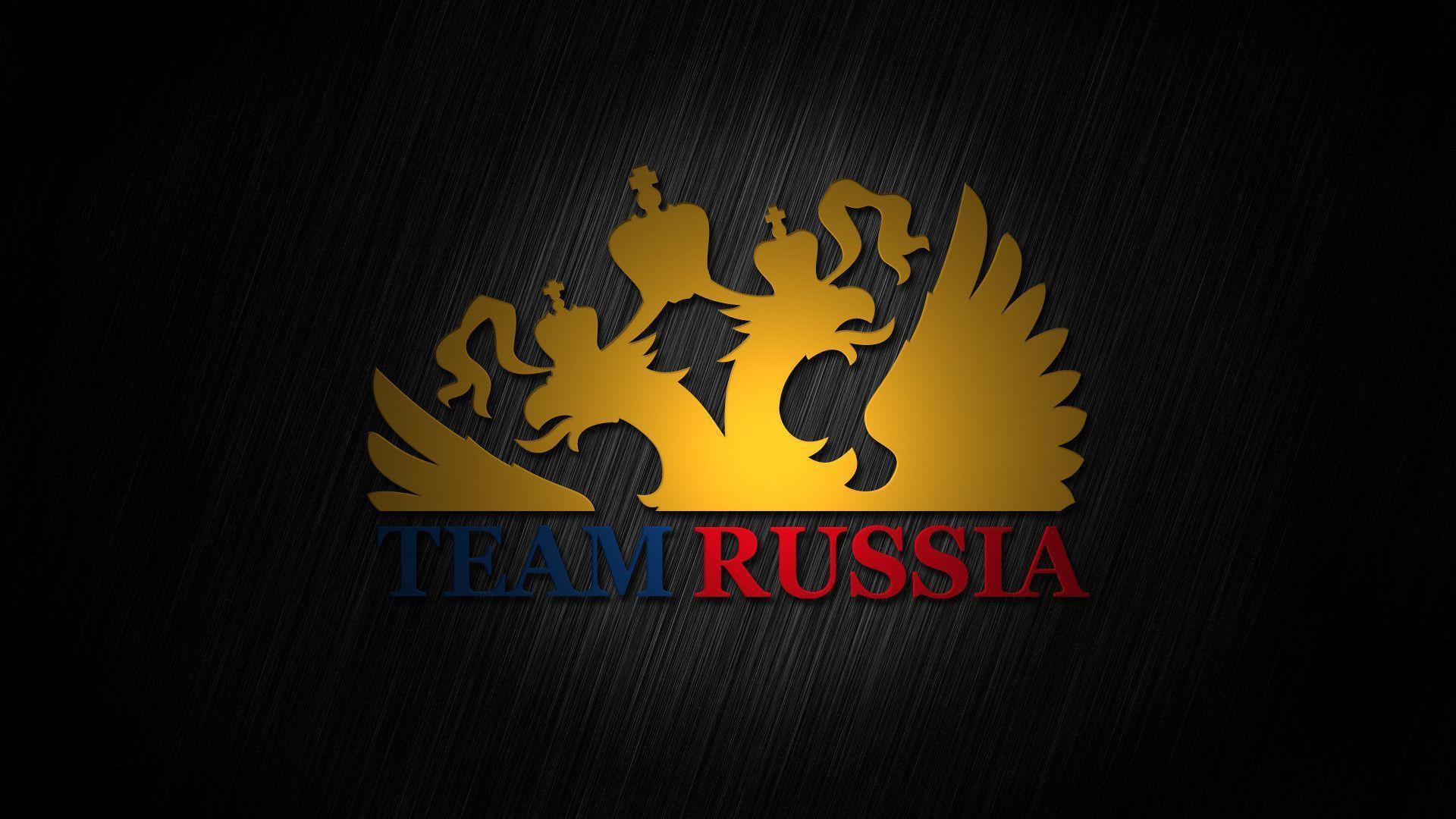 Герб флаг фото россии 6