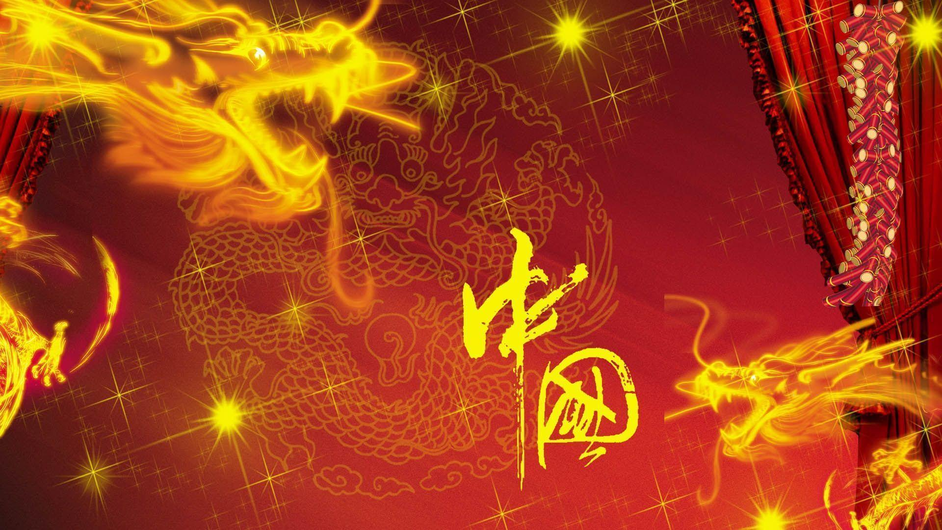 chinese background wallpaper - photo #12
