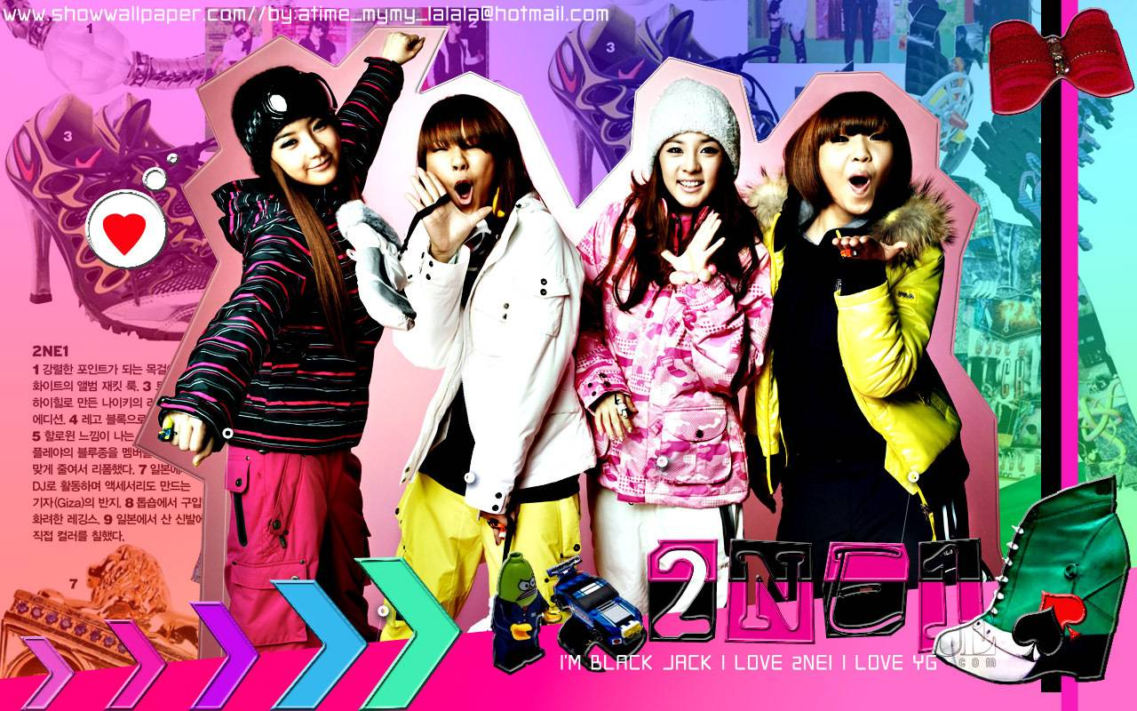 2ne1 Backgrounds