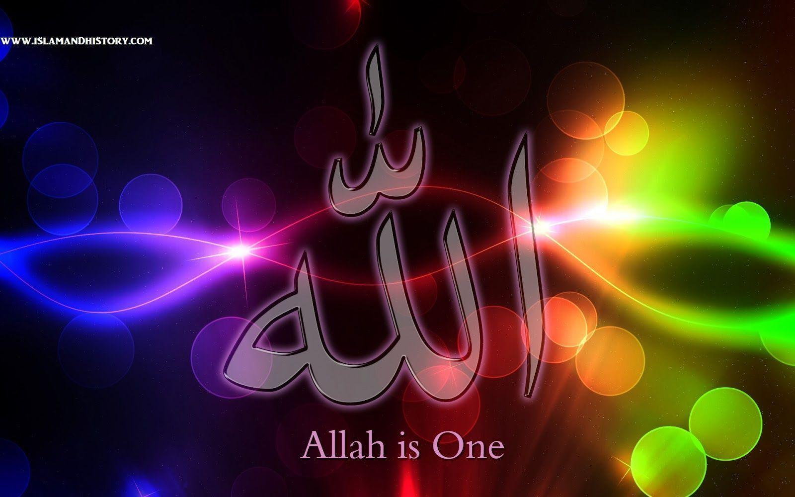 Love Wallpaper Allah : Allah Wallpapers HD 2015 - Wallpaper cave
