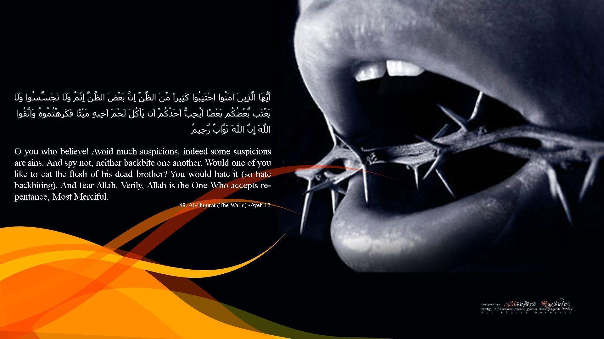 All <b>Islam Wallpapers</b> free download <b>Islamic Wallpapers</b> 48 <b>Islamic</b> ...