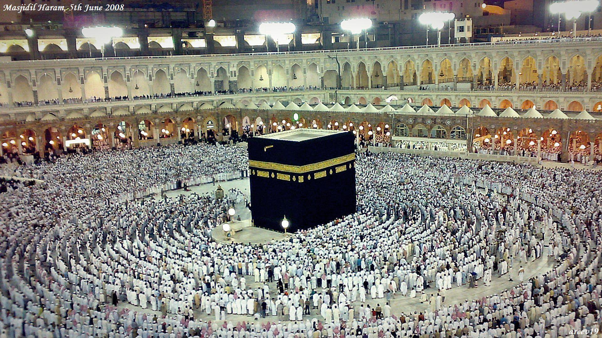 DeviantArt: More Like Masjid al-Haram - Mecca (wallpaper) by areev19