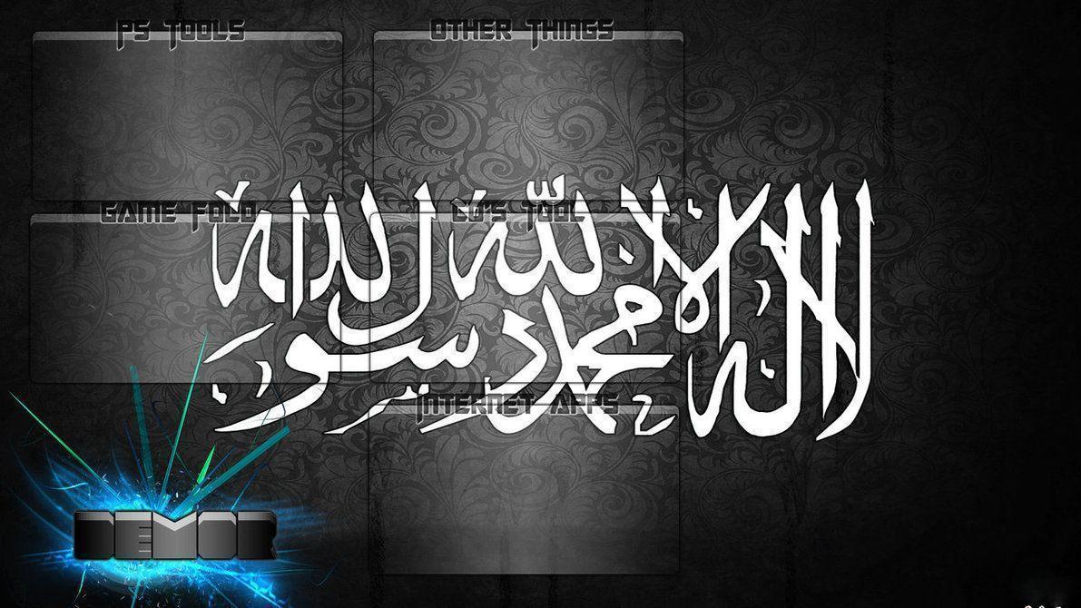 allah wallpaper | Page 6