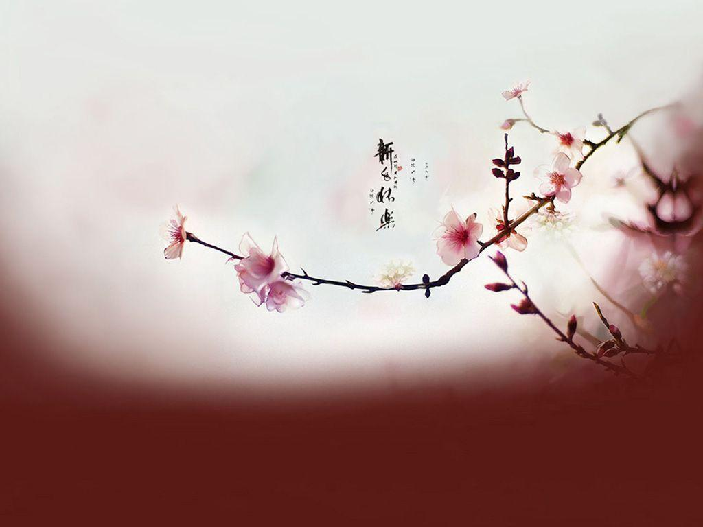 chinese background wallpaper - photo #24