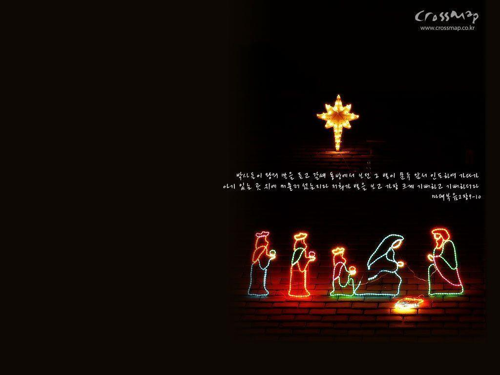christian christmas desktop wallpapers wallpaper cave - Christian Christmas Wallpaper
