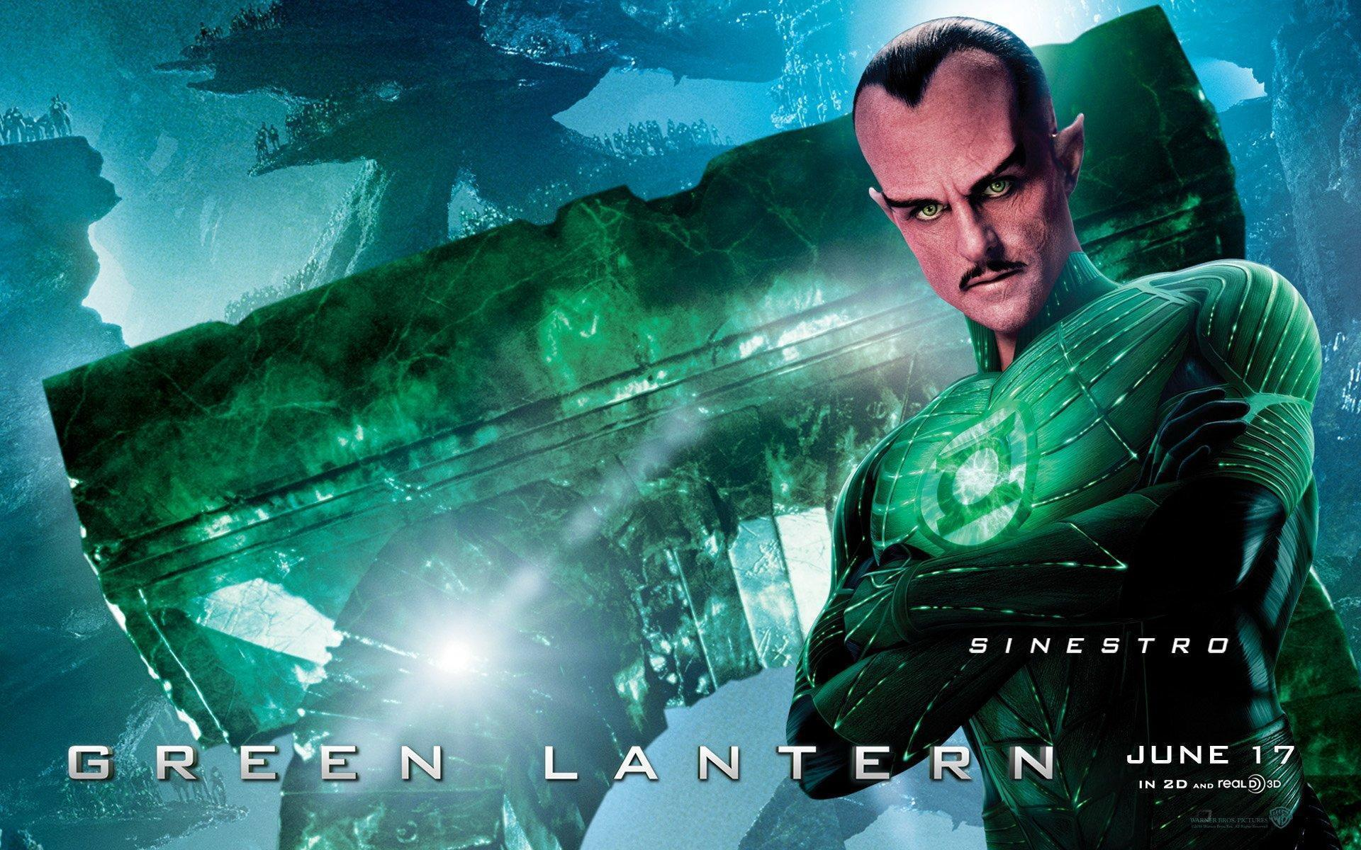 green lantern full movie