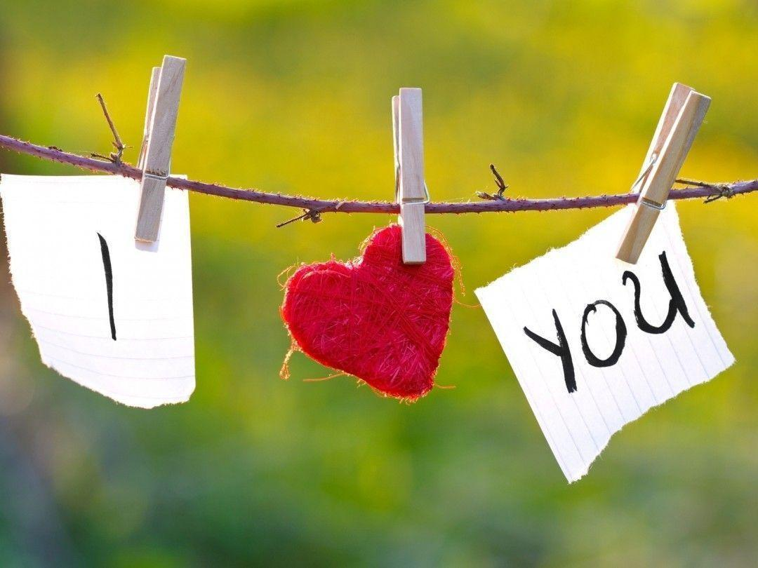 I Love You Wallpapers With Quotes - Wallpaper Cave