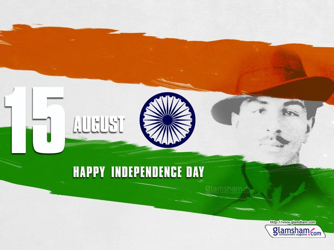short essay on indian independence day Best 71st independence day speech, an essay with internal issues as a essay on independence day, anchoring speech script but indian government and security.