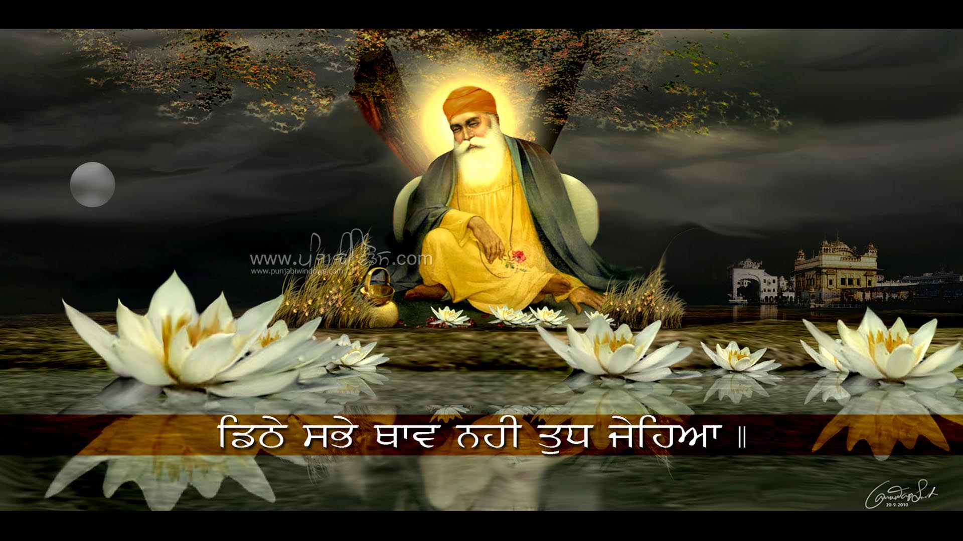 Live Wallpaper Guru Nanak Dev Ji The Galleries Of Hd Wallpaper