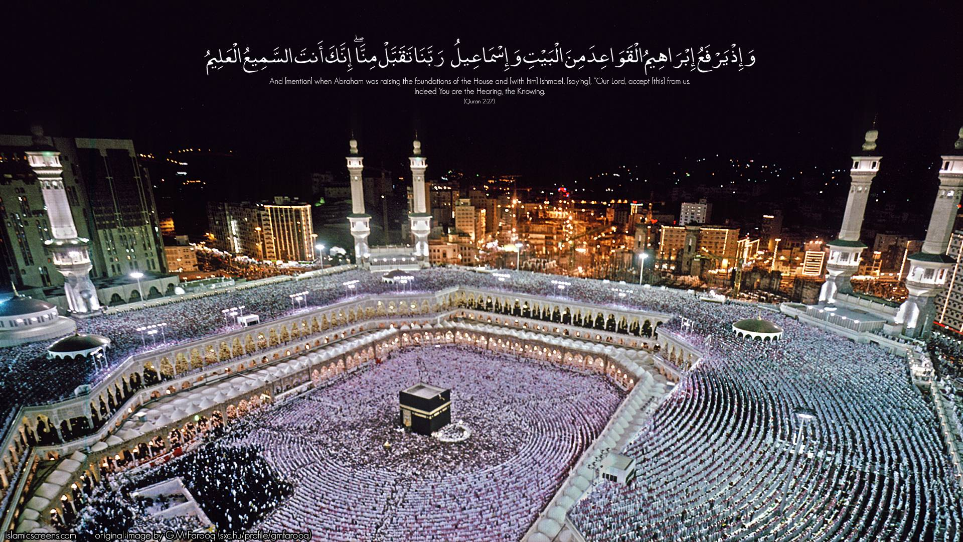 Gbl Hd: Mecca Wallpapers