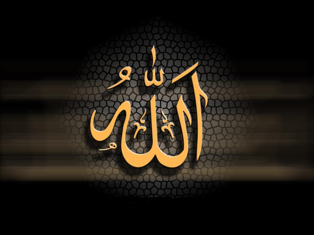 Allah wallpapers wallpaper cave Allah calligraphy wallpaper