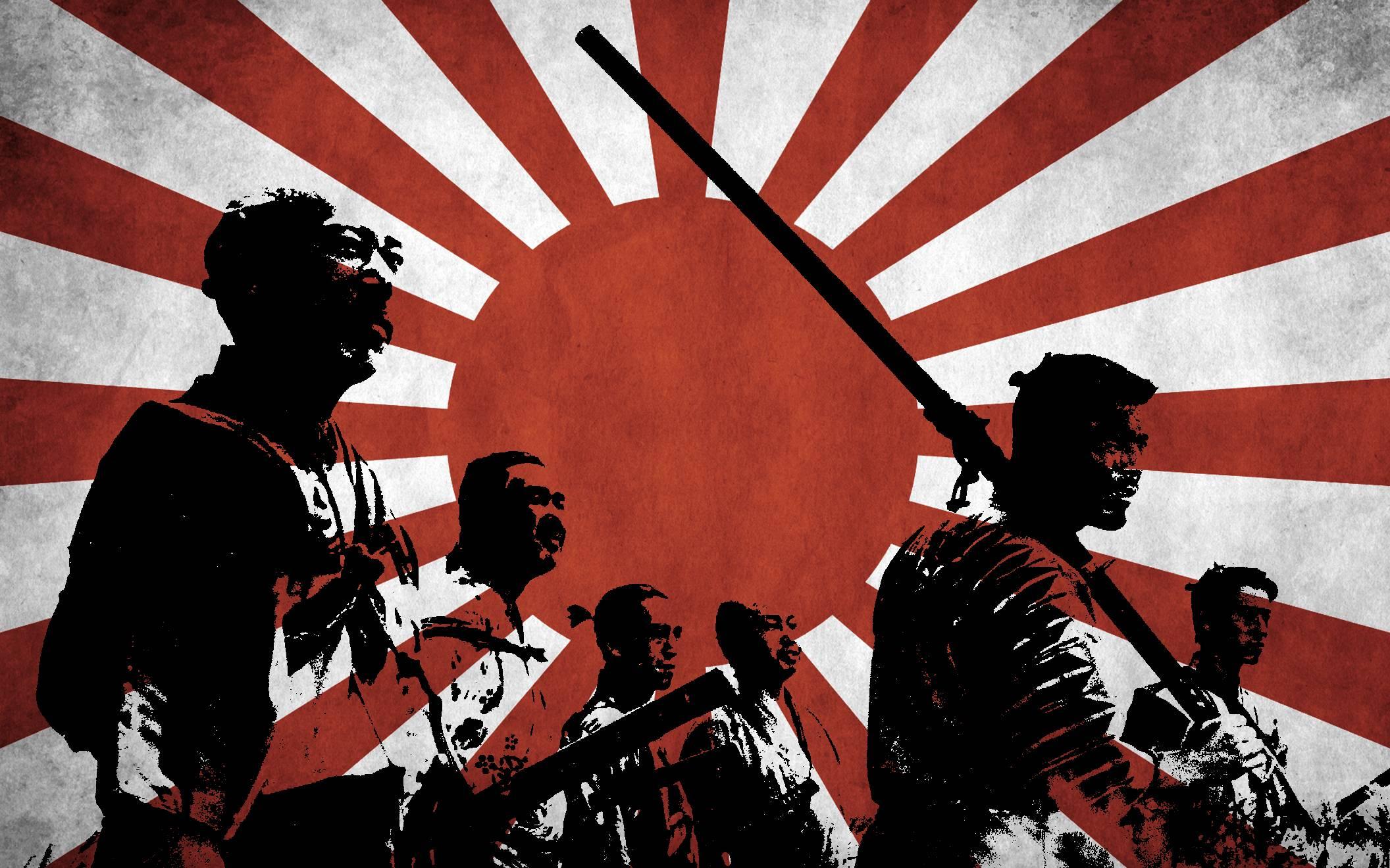 Seven Samurai Flag