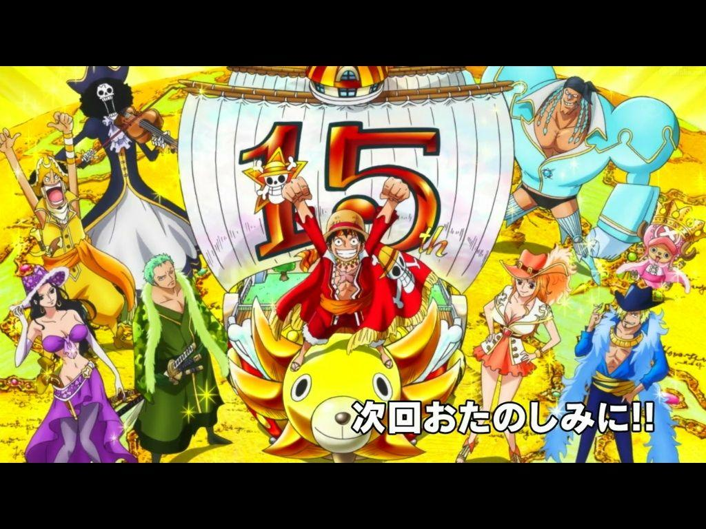 One Piece ep 647 Dressrosa ending by CandyDFighter