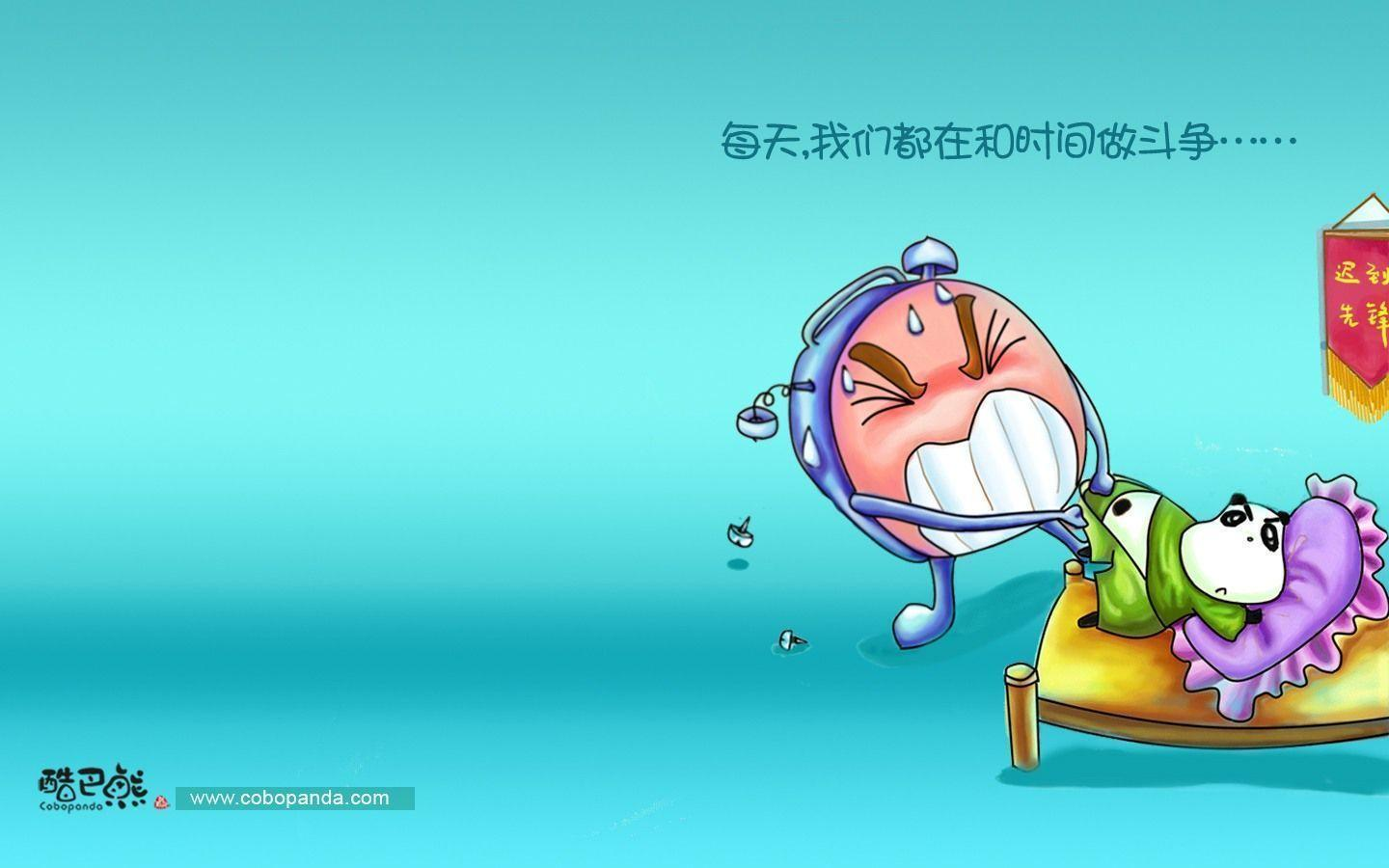 cartoons wallpapers 2 - photo #25