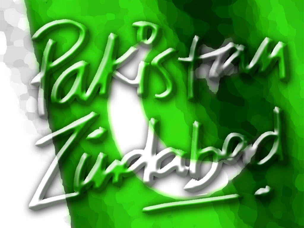 pakistan flag hd wallpapers - photo #21