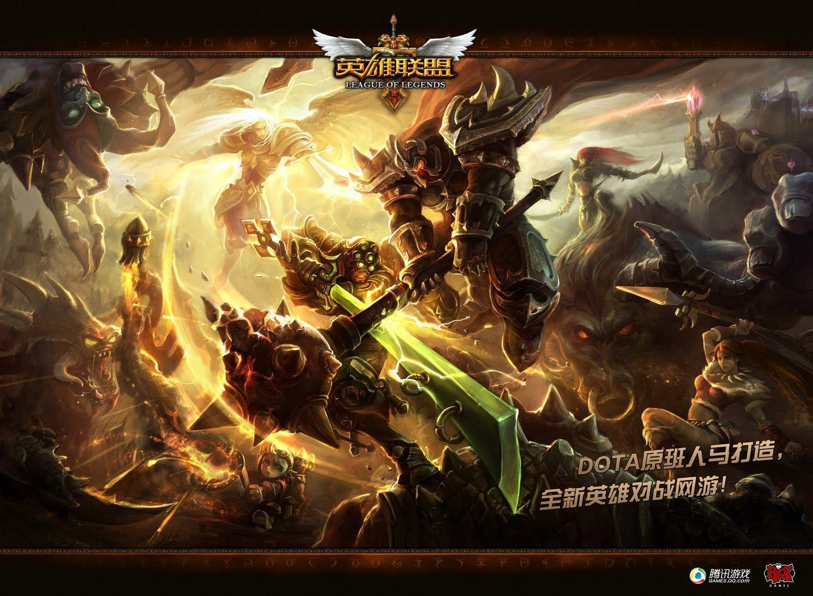 Chinese Dota League of Legends Backgrounds Wallpapers