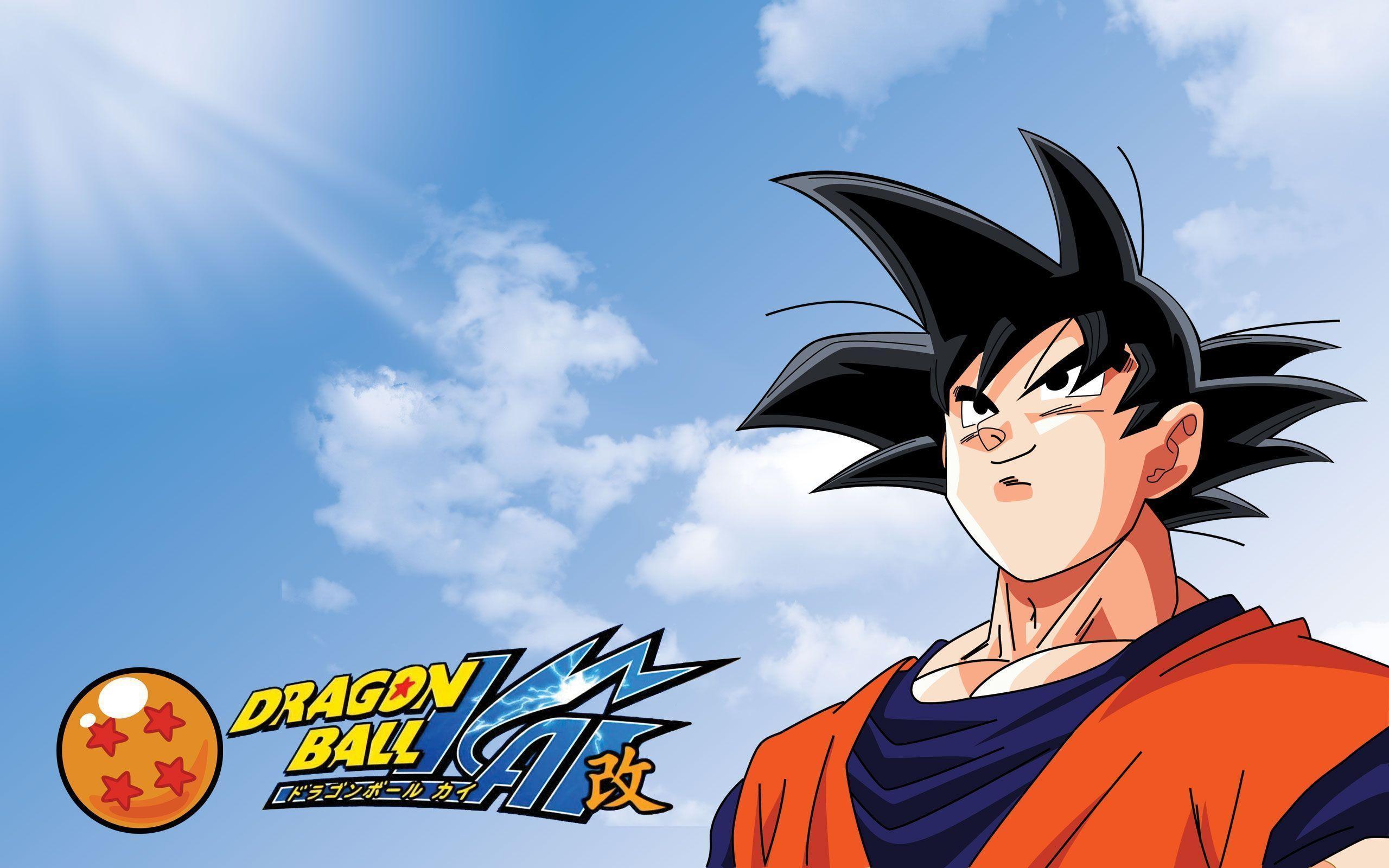 Goku Genkidama by ficdogg on DeviantArt