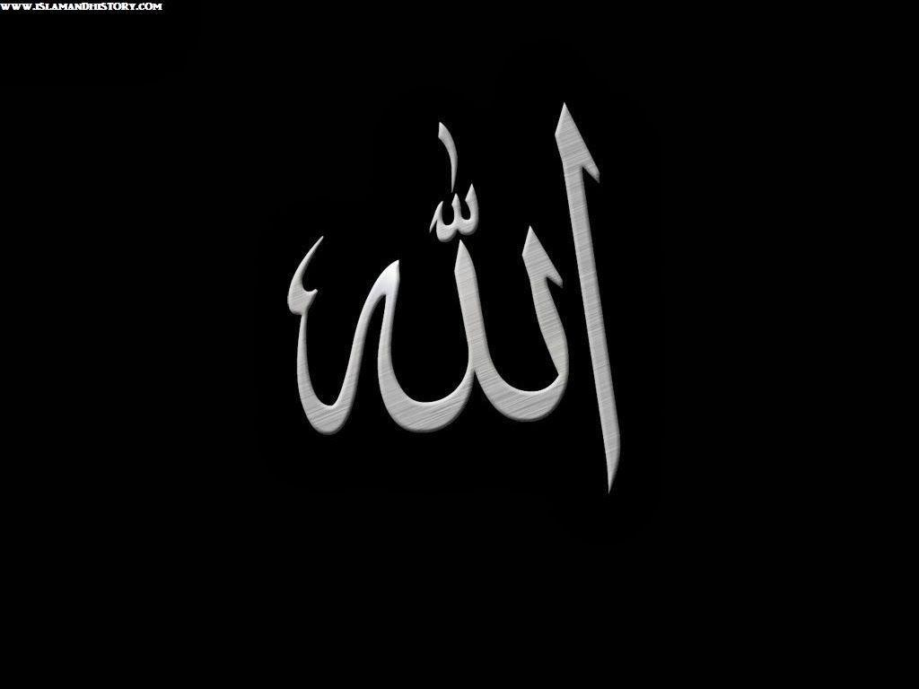 Download 81 Wallpaper Allah Wala Terbaik