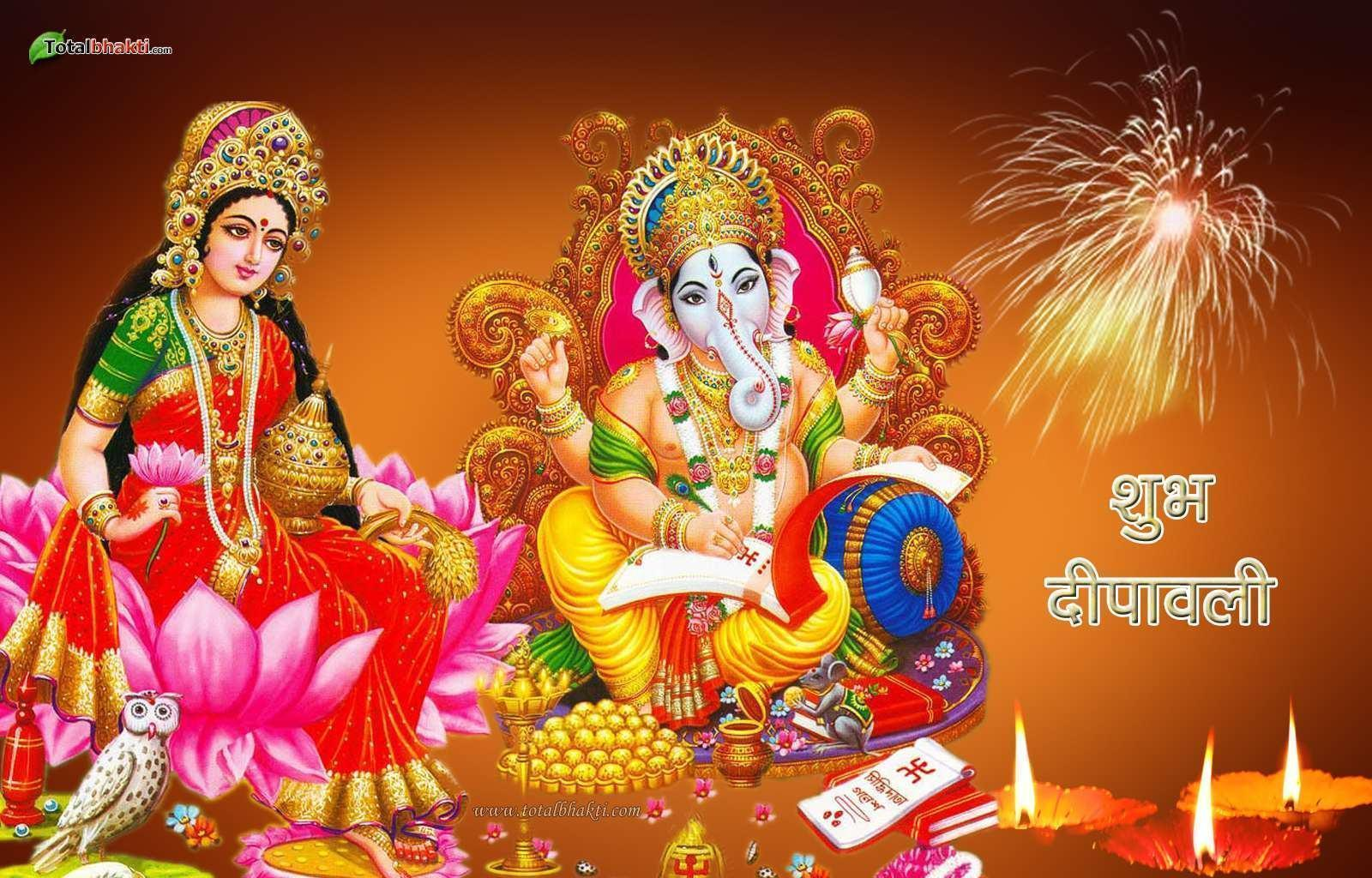 Hindu picture Lord Ganesh HD God Image,Wallpapers & Backgrounds