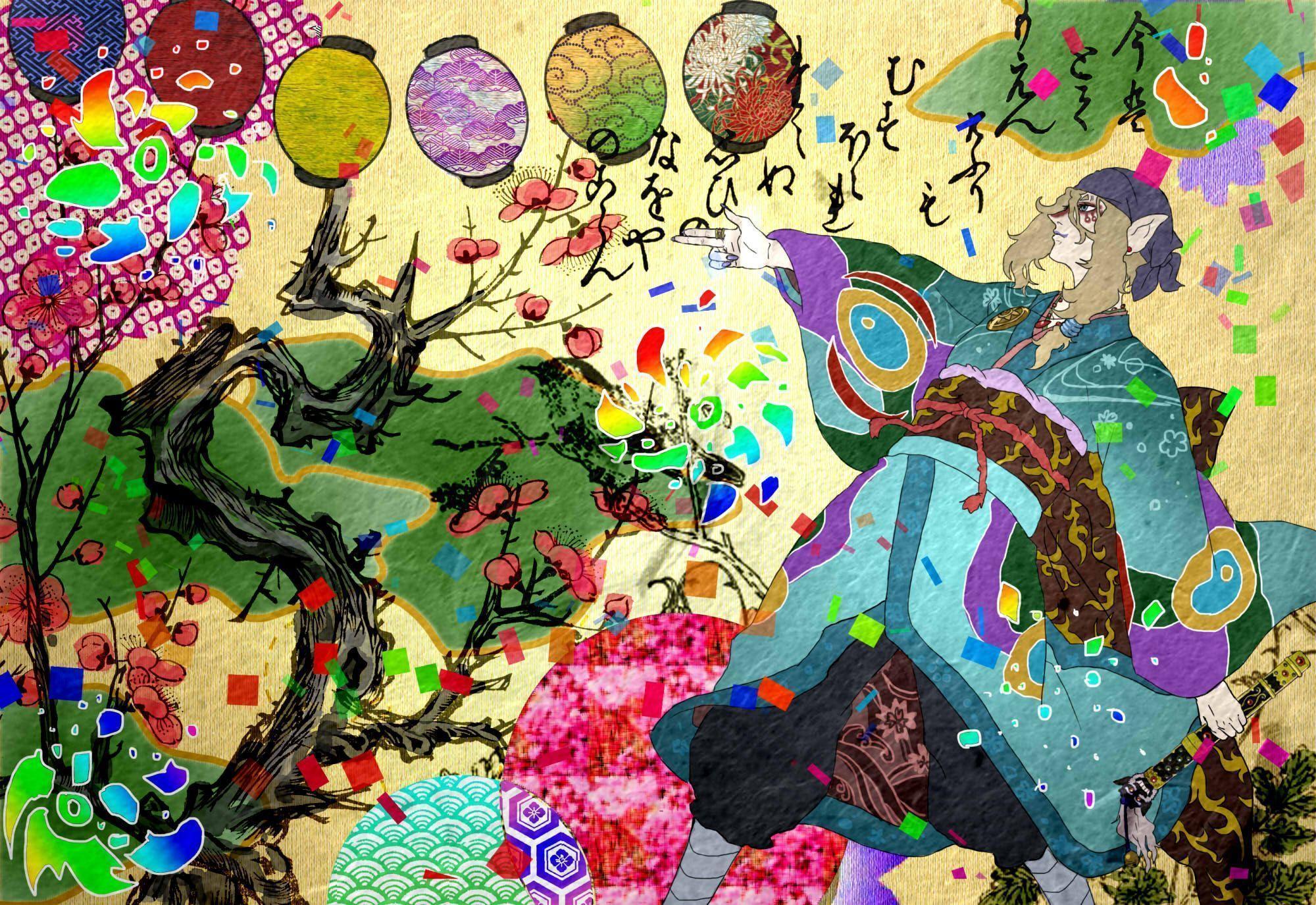 Princess mononoke wallpapers wallpaper cave - Mononoke anime wallpaper ...