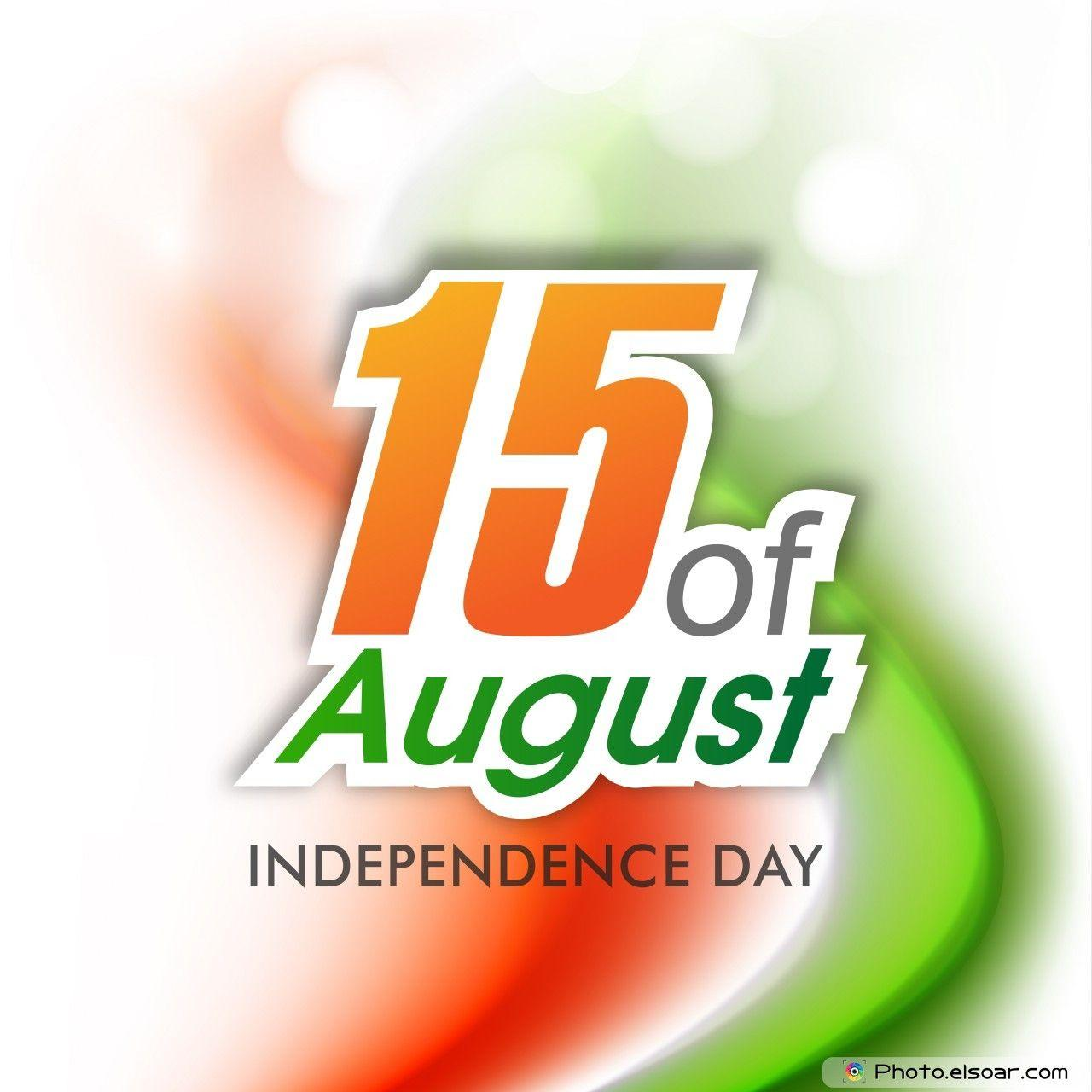 essay on independence day of india for kids