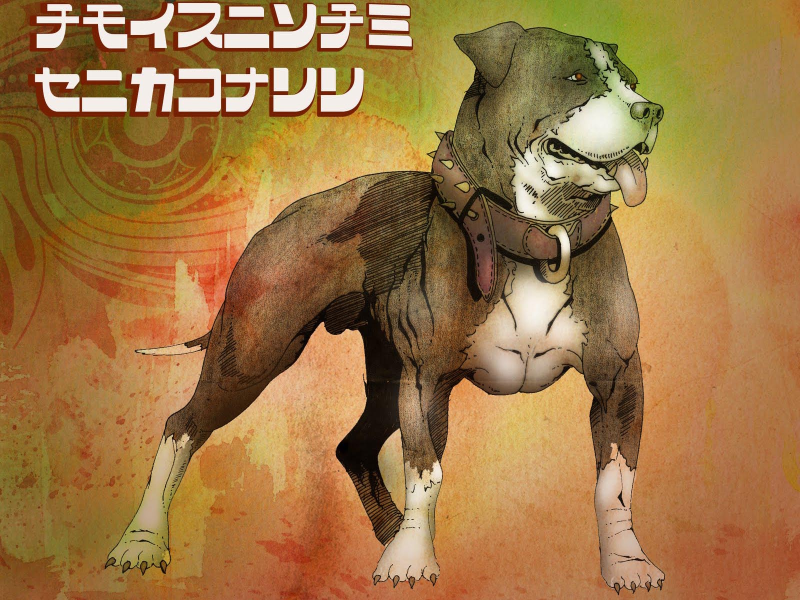 Animated american pit bull wallpaper