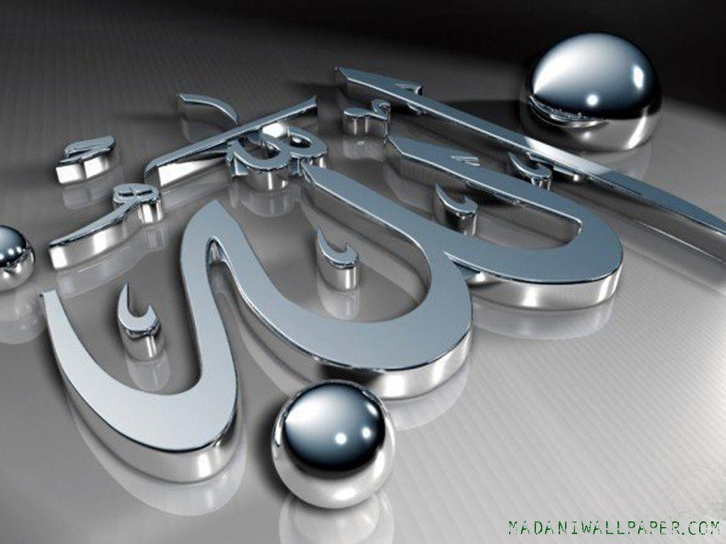Allah Wallpapers » Ozyle