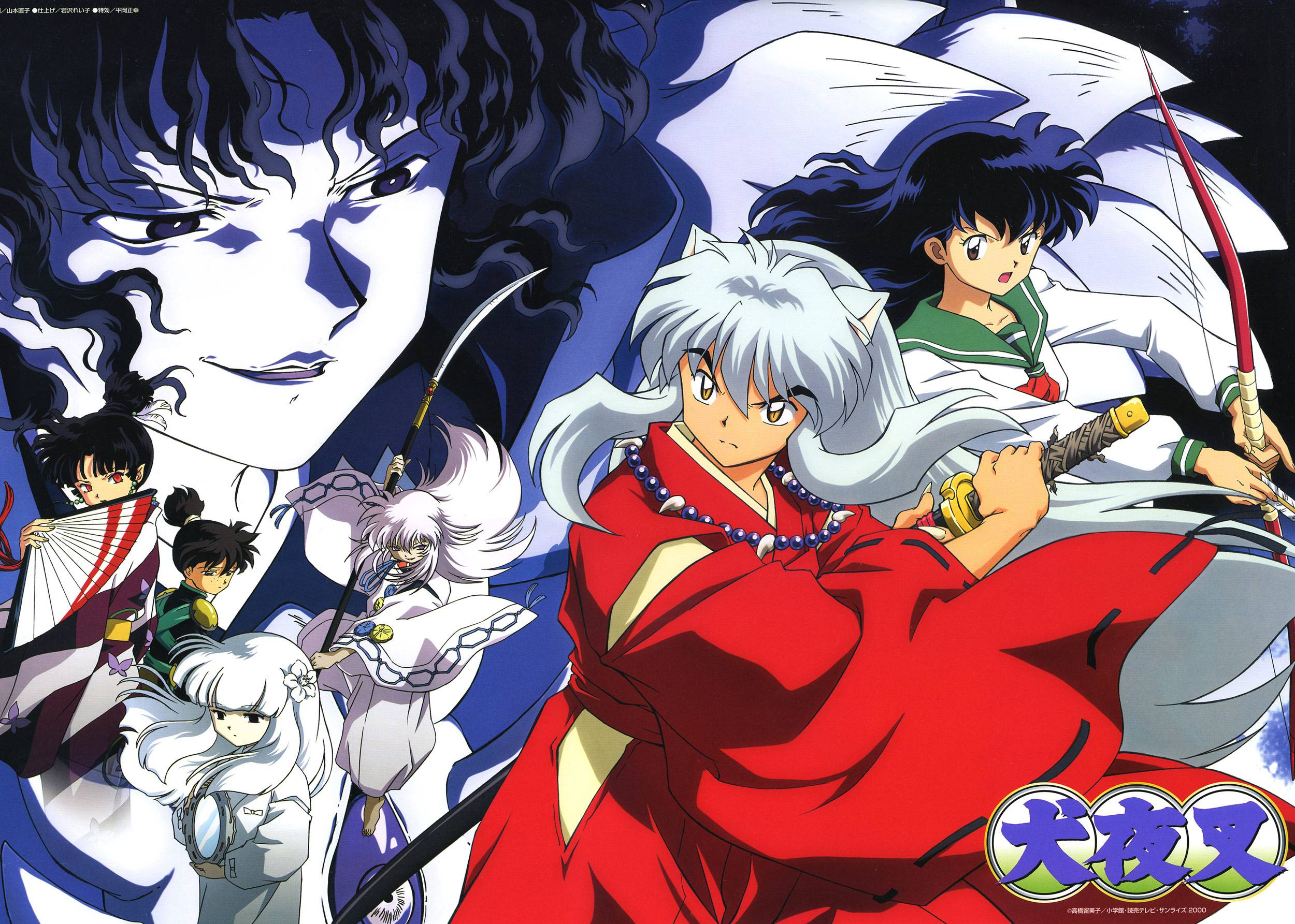 Anime Characters 2000 : Inuyasha backgrounds wallpaper cave