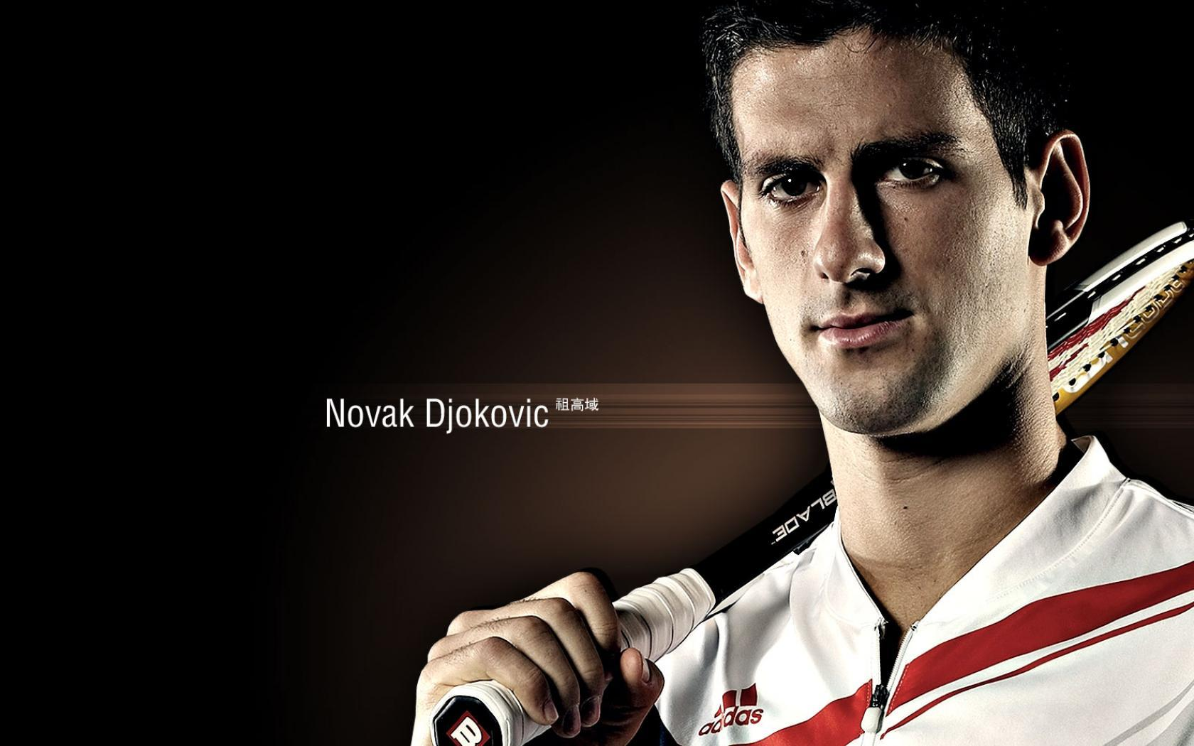 Novak Djokovic Wallpapers Wallpaper Cave