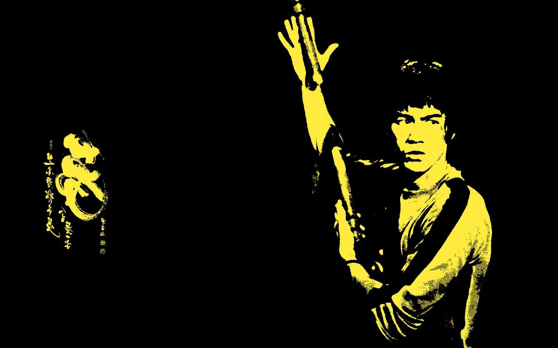 Bruce Lee Amazing Martial Artist and Actor HD Desktop PicsHD