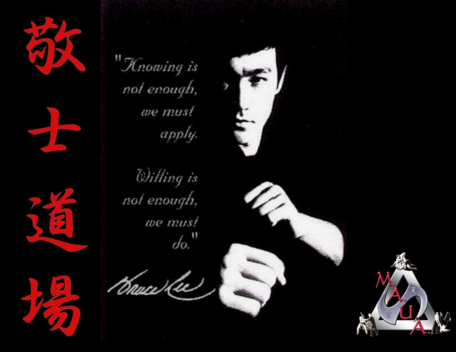Martial Arts Wallpapers Wallpaper Cave