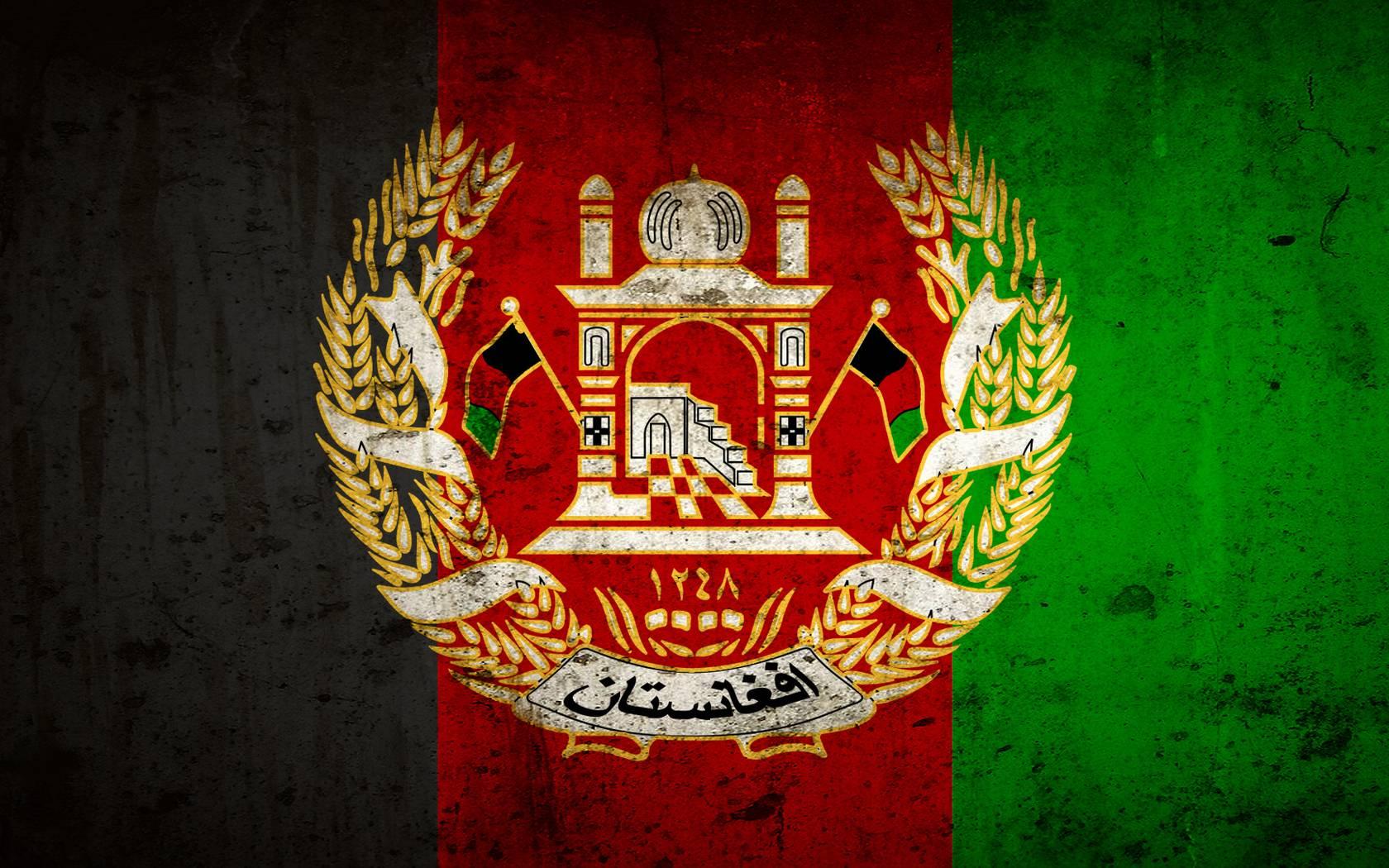 Afghanistan Wallpaper