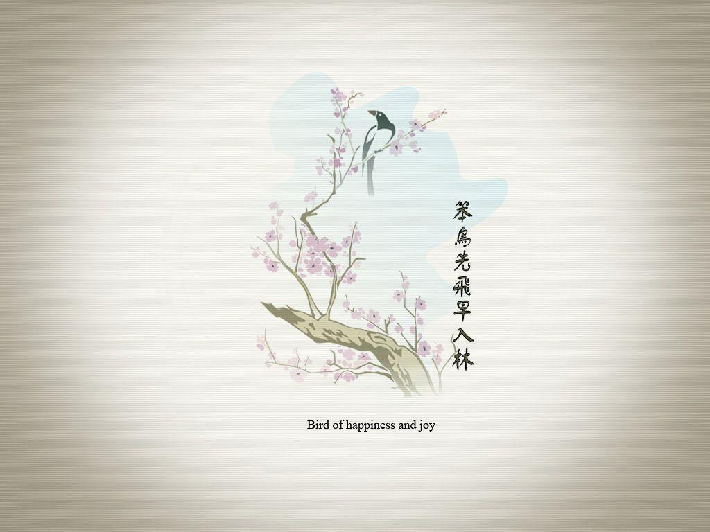 Chinese symbols wallpapers wallpaper cave chinese symbols biocorpaavc Images
