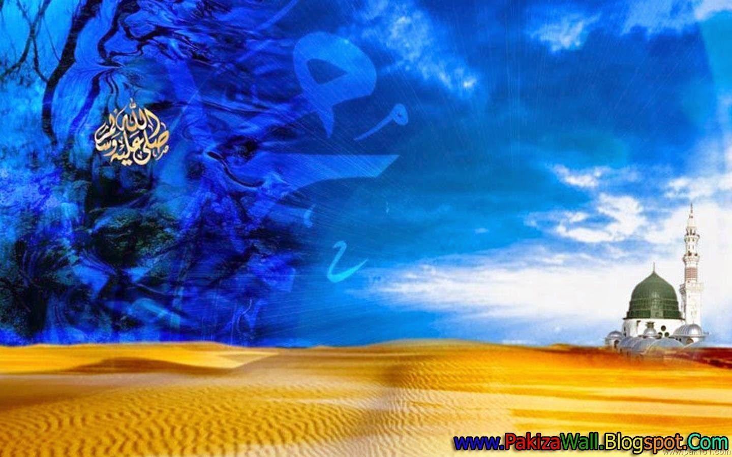 Allah and Muhammad HD Wallpaper - WallpaperSafari