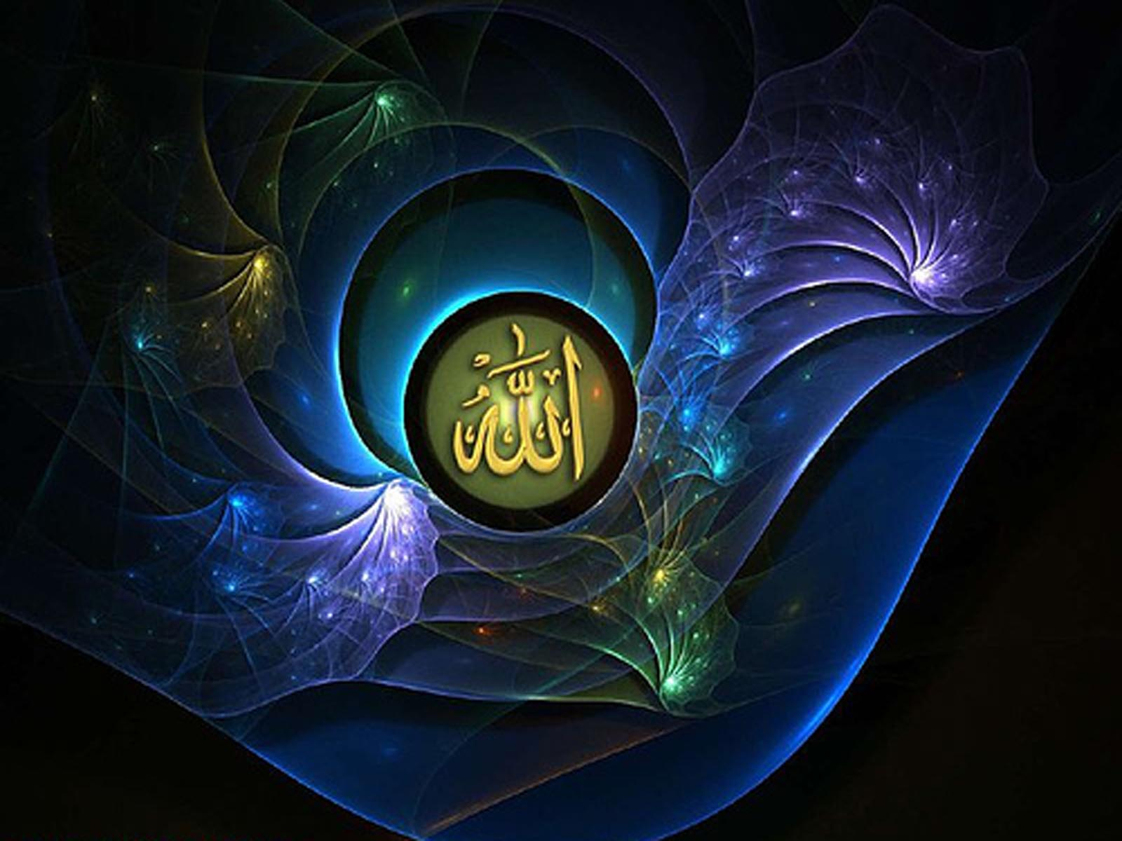 Allah Backgrounds - Wallpaper Cave