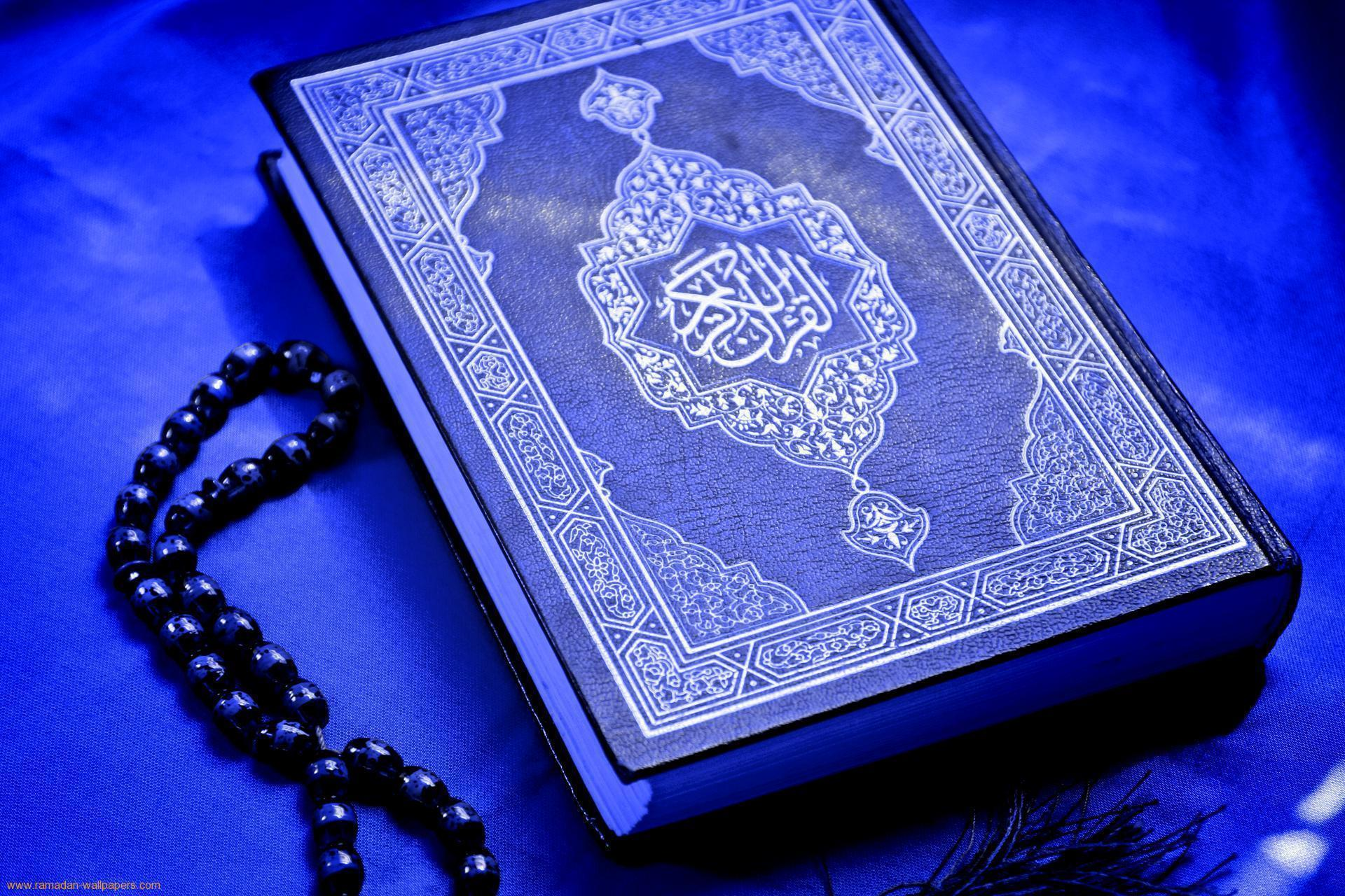 wallpapers with holy quran - photo #12
