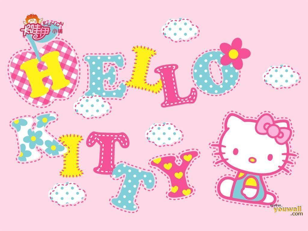 Free Hello Kitty Wallpaper