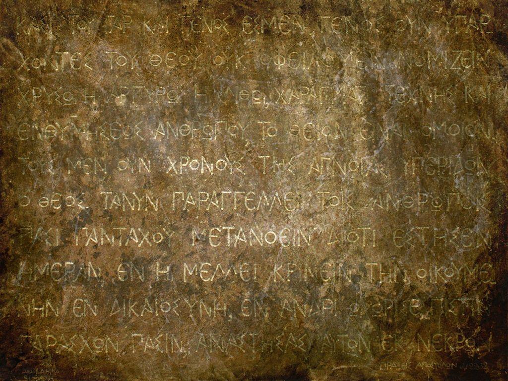 ancient greece wallpapers wallpaper cave